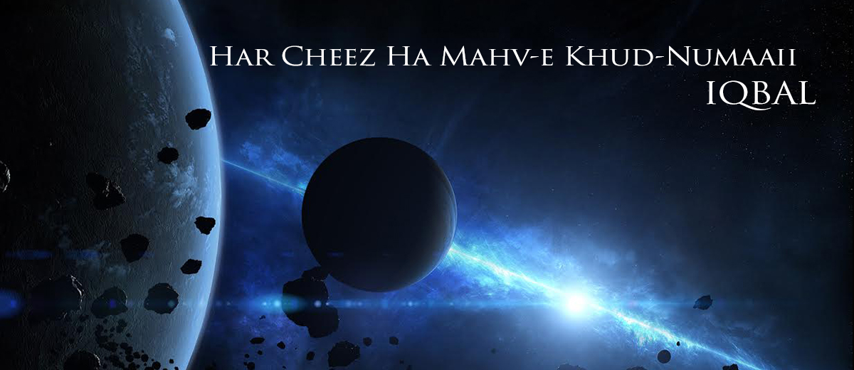 Iqbal Poetry: Har Cheez Hai Mahv-e... - Ideology
