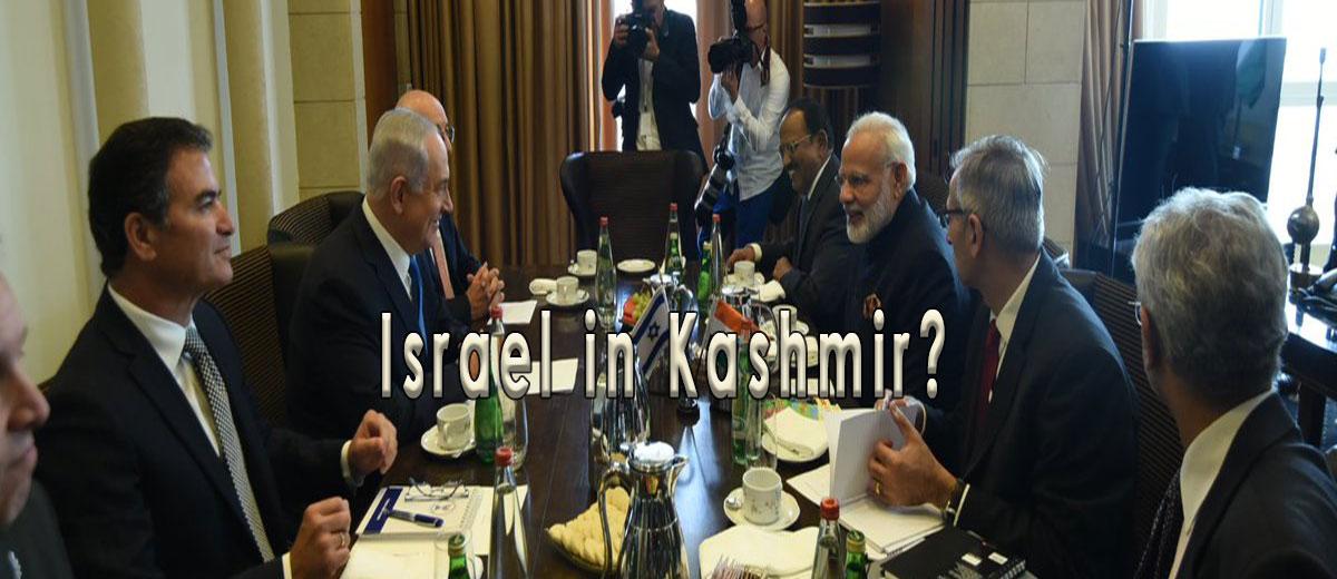 Israel in Kashmir? - Kashmir