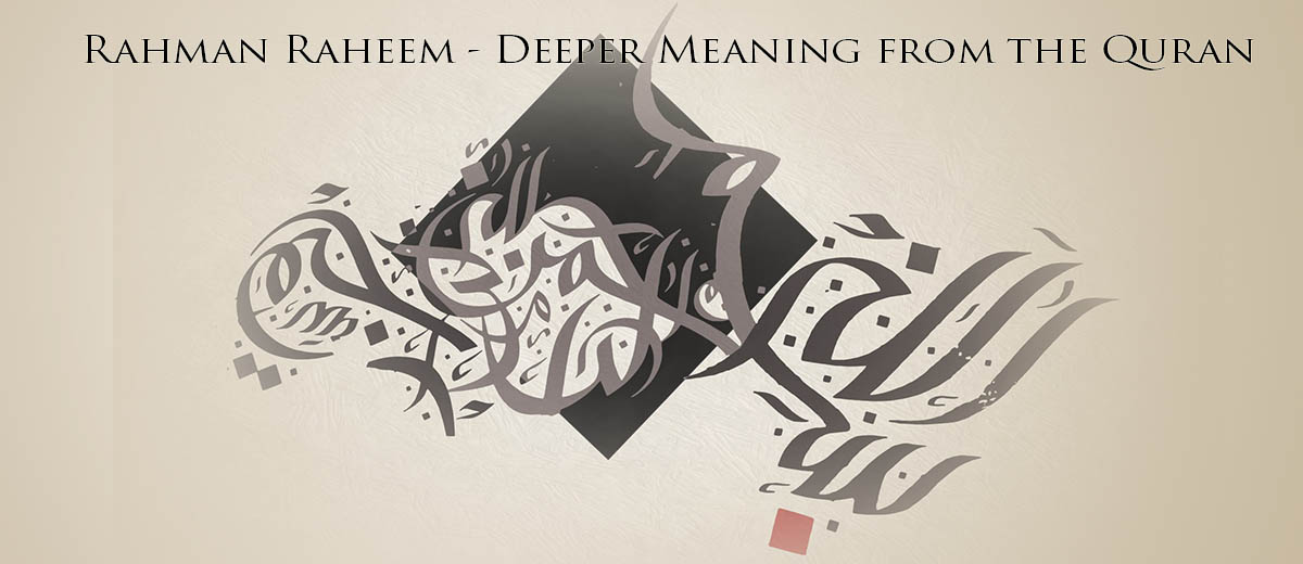 Rahman Raheem - Deeper Meaning from the Quran - Belief