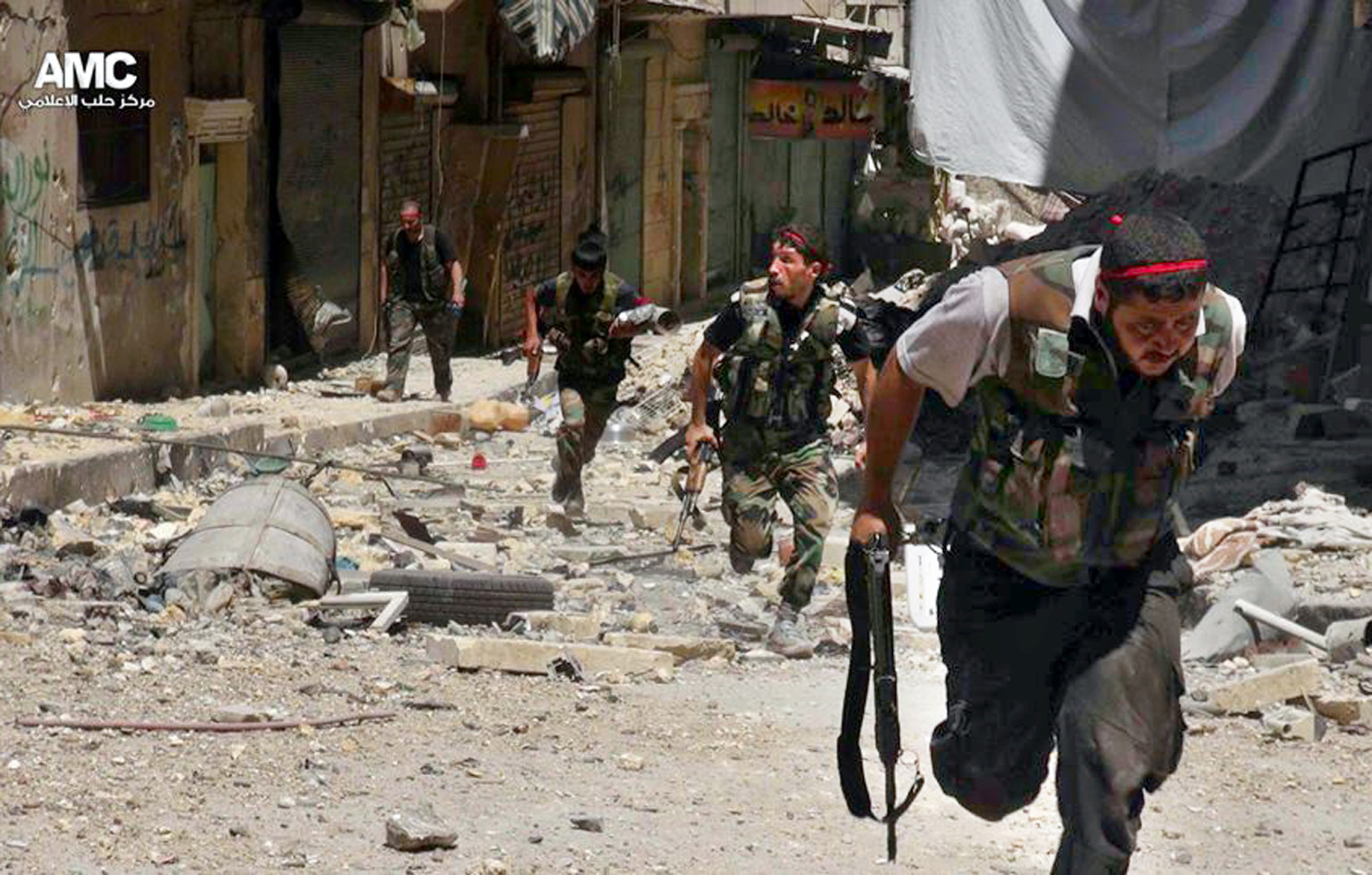 Syria Situation Report 2017-2018 - Retrospect ..