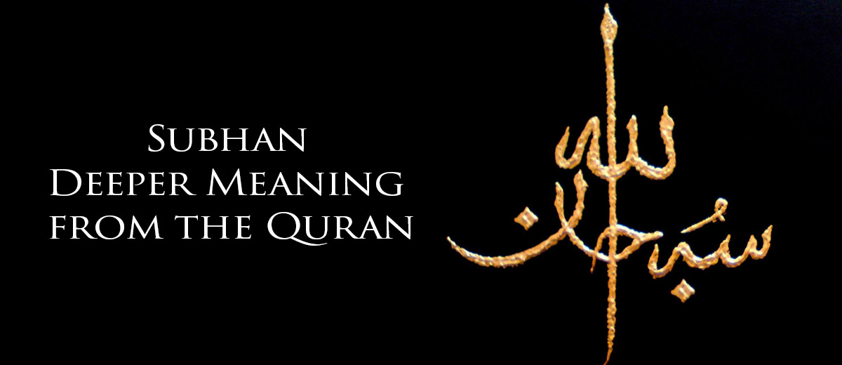 Subhan - Deeper Meaning from the Quran - Belief