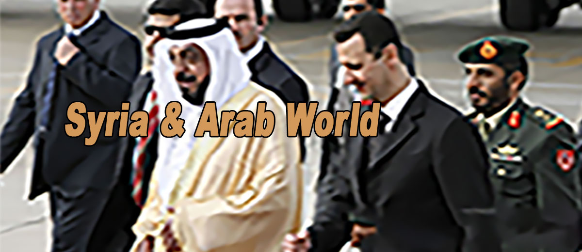 Syria and the World - Middle East
